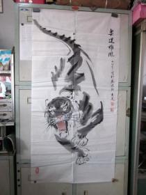 ·辽宁省美术家协会会员·郭立民国画