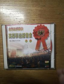 民易开运:先进事迹报告会VCD~1998年抗洪抢险英模事迹报告会(史实珍藏版六碟套全)