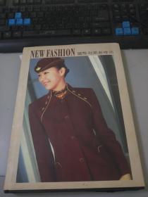 国际制服新时尚4-59