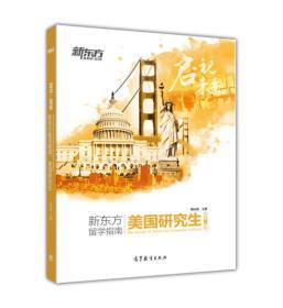 刚 高等教育出版社9787040473810