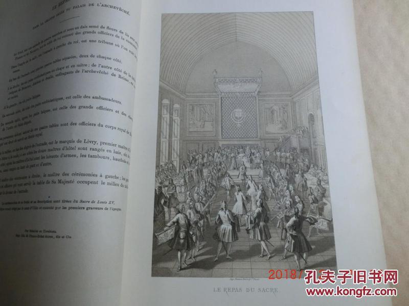 【現貨 包郵】1875年法國出品 單色石印版畫  LE REPAS DU SACRE  尺寸28.6*19.5厘米 (貨號18001)