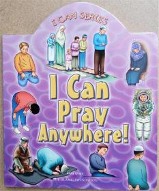 I Can Pray Anywhere! (I Can series)  纸板书