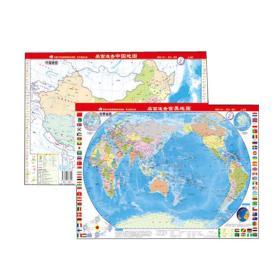2018桌面速查:中国地图+世界地图(完型填空版 带彩笔 套装)
