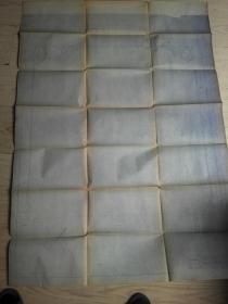 极少见京作家具代表北京硬木家具厂:琅琊心琴桌设计图纸(李永芳审核)