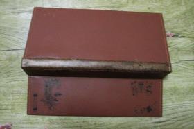 2010虎虎生威主题台历(硬皮夹,含有1本记事本,选快递赠送超霸USB充电器+4个充电电池)