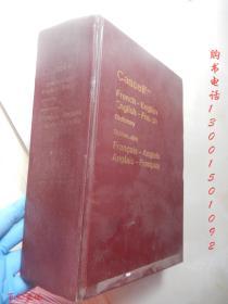 Cassell's French - English, English-French Dictionary  8th Edition 【32开精装 英文版】(卡塞尔法-英、英-法词典 第8版)