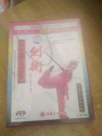 国际武术竞赛套路:剑术(DVD)(未开封)(全新)
