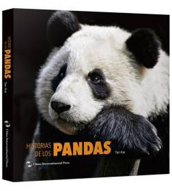 熊猫的故事(西)