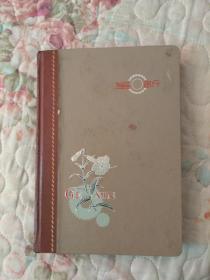 革新日记本有赠言,1965年彩图人民大会堂里面没有用
