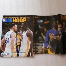 NBA灌篮 2016年 第13期(带海报)