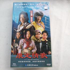 三十二集电视连续剧:康定情歌(32碟装VCD全  盒装)14.6.16