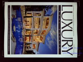 LUXURY REAL ESTATE magazine 2018 奢侈豪华房地产英文原版外文杂志