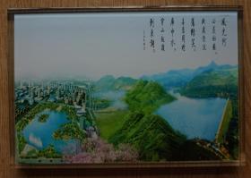 水晶玻璃工艺品枣庄山水东湖风光高23.8厘米宽16.2厘米厚2厘米(双面同图)