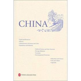 中国2011(英文)