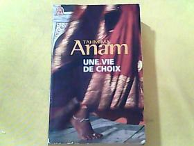 Anam  UNE VIE DE CHOIX