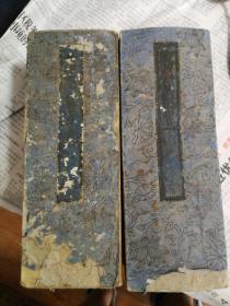 日本明治11年翻刻,妙法莲华经,两册全,正反面印,个人出资翻刻元治元甲子年版,极珍罕。无片假名