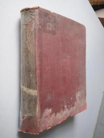 基础工 第一卷 昭和十一年   日文原版