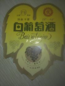 【酒标】白葡萄酒(特制半甜)