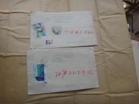 T24 实寄封 2枚  带信