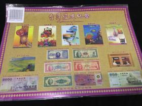 故宫名画清明上河图邮票 邮折   品相全新 故宫名画中的筋票
