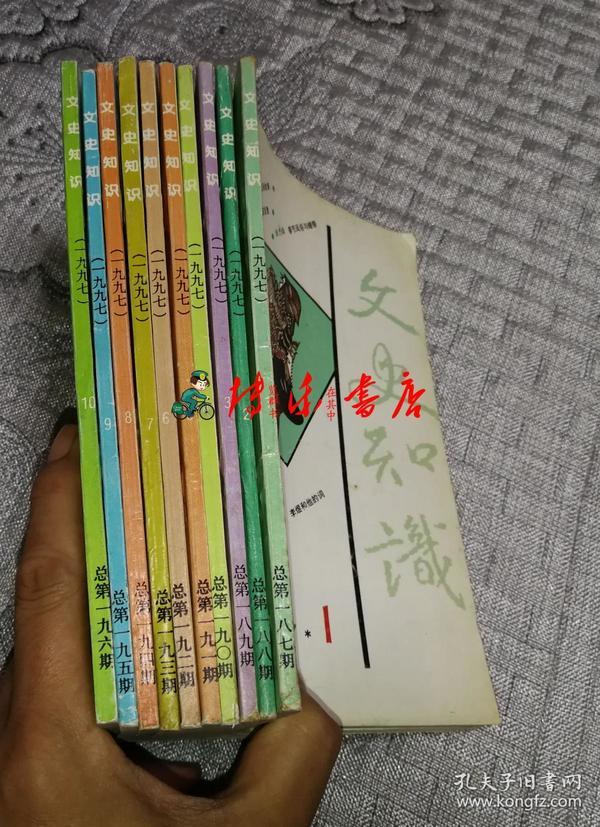 ���茬�ヨ��1997骞寸��1-10����������