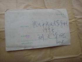 实寄封: 实寄封--t贴(J29) 带信