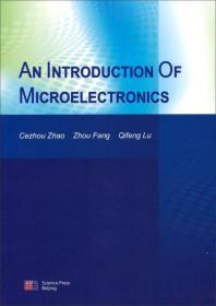 微电子学导论(英文版)