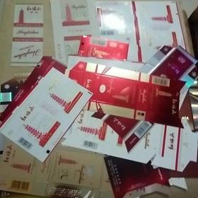 烟标 红塔山2007年销量超百万箱纪念(共19张)全新