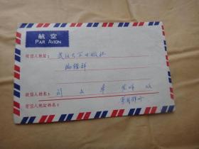 实寄封 贴邮票T82【4-1】  8分1983年