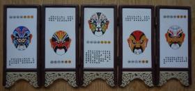五路神脸谱瓷屏风 全长43.5厘米高19厘米 塑料框(w1)