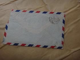 伟大的领袖和导师 毛泽东主席逝世一周年邮票实寄封1枚   附信