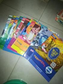 父母亲子最佳绘本  萤火虫儿童书1 2 3  4  5  6 7 8 9  10    10本合售