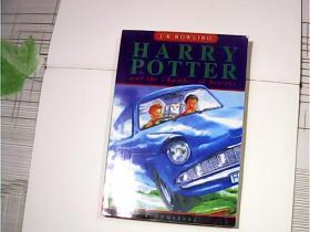 HARRY POTTER:and the chamber of secrets