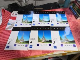 塞亚课程  法语1-10册【法语考评测验】