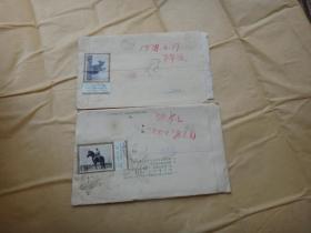 朱德同志逝世一周年邮票实寄封2枚    附信