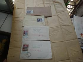 贴j13周恩来逝世一周年纪念邮票实寄封4枚    附信