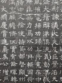 河南博物院藏石北齐《窦泰墓志》