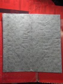 陈其光     手抄字集页册    尺寸:33.5 × 33.5 cm。共写有81页。原稿。