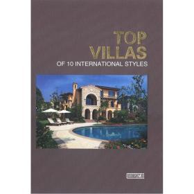Top Villas Of 10 International Styles