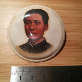 文革毛主席像章 塑料 毛主席万岁 中国湖南 2