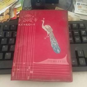 孔雀红色塑封日记本