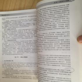 医学心理学5版
