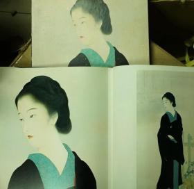 现代日本美人画全集 2.鏑木清方
