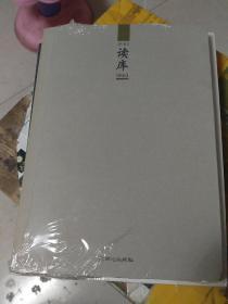 读库0603