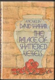 1975年一版《碎器之宫》英文译本,