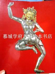 1977年西藏佛教艺术展图录 TIBET KUNST DES BUDDHISMUS