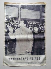 文革孤品丝织像:毛主席和林彪接见红卫兵(文革罕见错误口号,伟大的领袖毛主席万岁!万岁!万万岁!错织成万岁岁!)