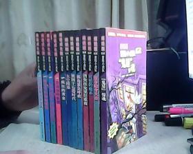 冒险小虎队 超级成长版5册+超级版7册