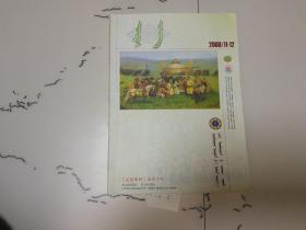 花的原野2009-11-12(蒙文)