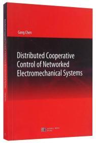 网络化多机电系统协调控制理论及应用(英文版)